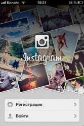 instagram com зарегистрироваться