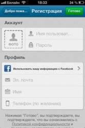 instagram зарегистрироваться +с компьютера