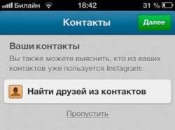 инстаграм в астане1