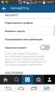 популярность instagram