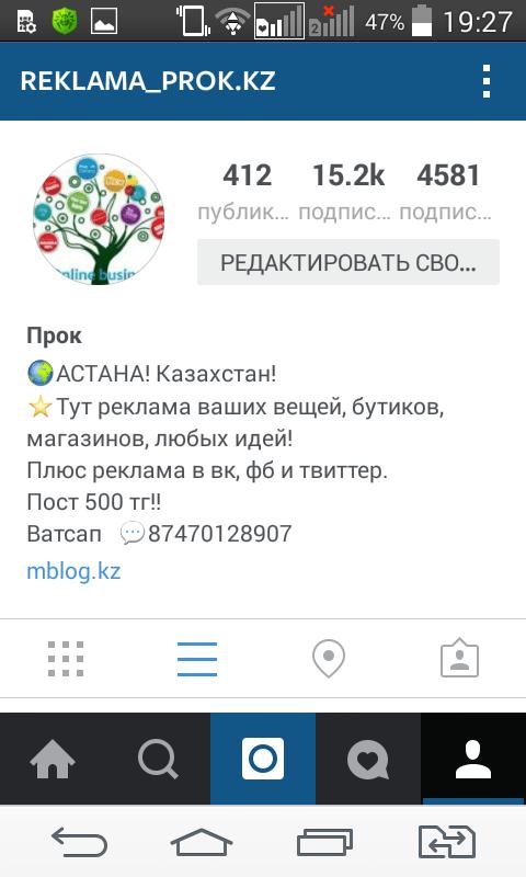 Screenshot_2015-09-02-19-27-22