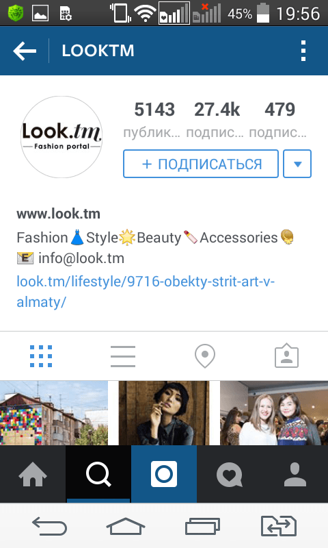 популярные бренды в Казахстане