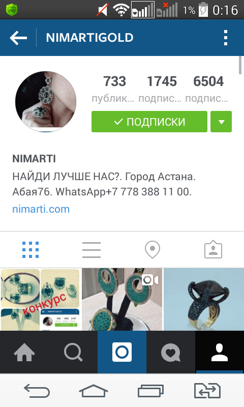 Как продать ювелирные изделия через Instagram1