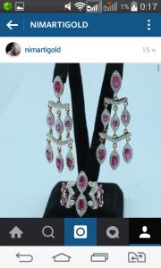 Как продать ювелирные изделия через Instagram3