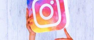 1494579378_instagram_tricks_featured-1240x580-330x140