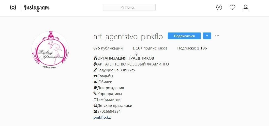 reklama-agenstva