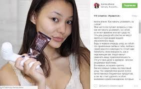реклама у блогеров в казахстане