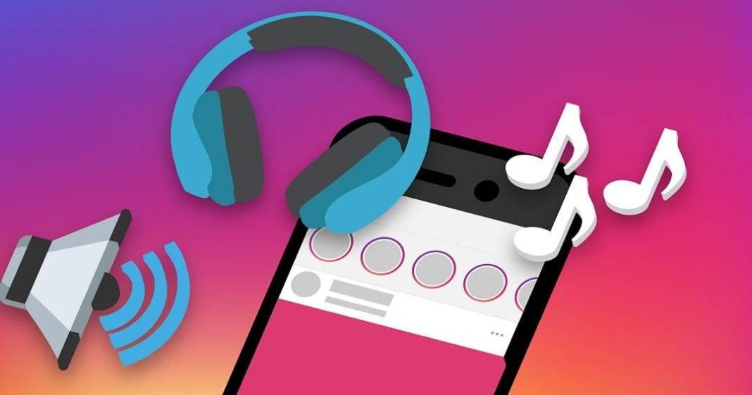 +как добавить музыку +в историю инстаграм андроид