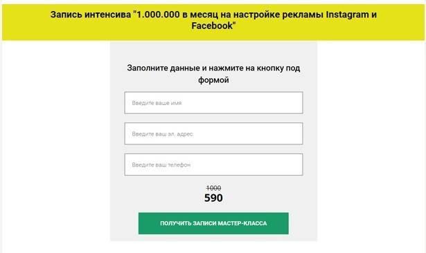 1.000.000 В МЕСЯЦ НА НАСТРОЙКЕ РЕКЛАМЫ