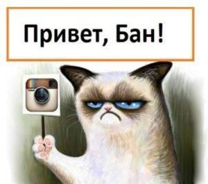 prodvigenia v instagram1
