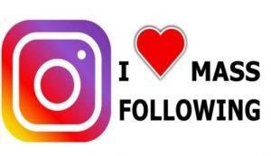 prodvigenia v instagram