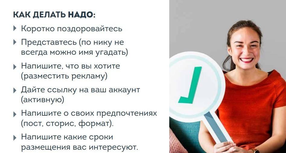 +как заработать блоггером +в инстаграме