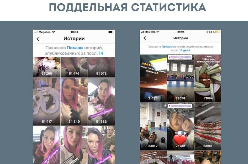 блоггер инстаграм
