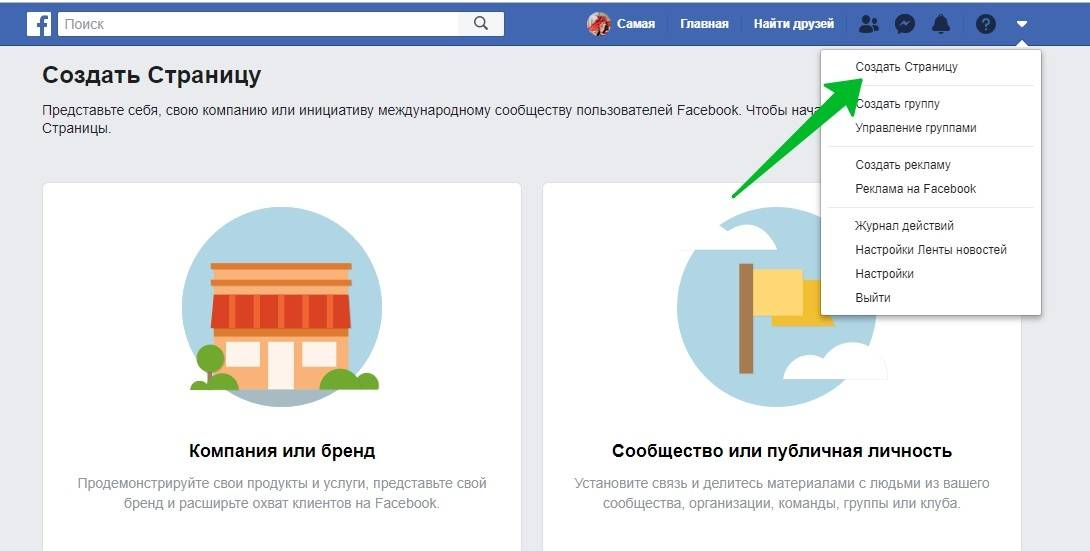страница facebook