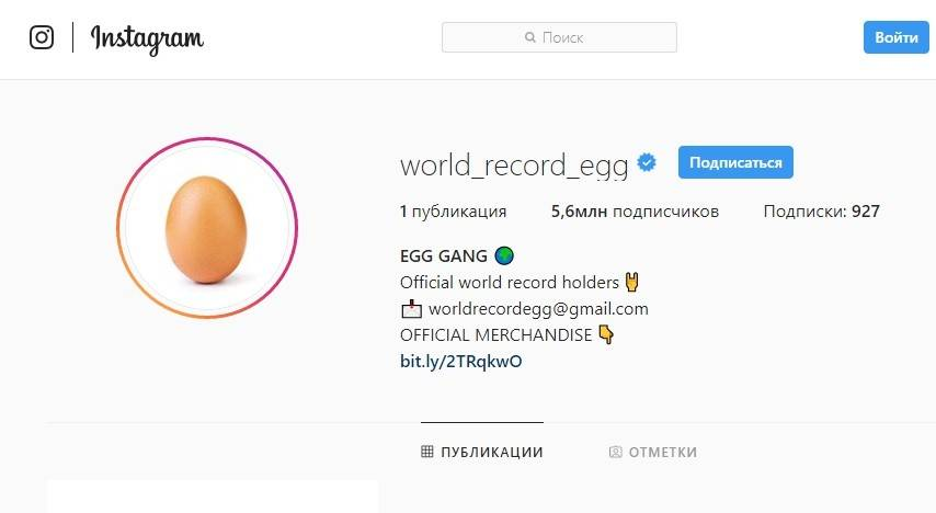 слава яйцам инстаграм