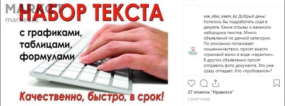 заработок +в интернете