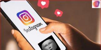 Легкий способ как создать маску в Инстаграм