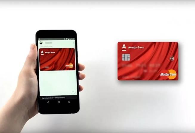 Обладатели карточек Альфа-Банка Казахстан могут оплачивать покупки