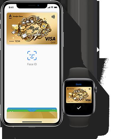 Обладатели карточек Альфа-Банка Казахстан могут оплачивать покупки с помощью Apple Pay