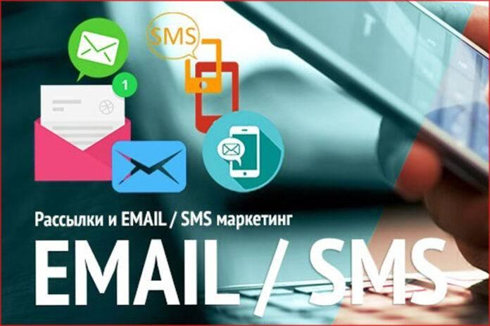 Почему привлекать клиентов с помощью электронных сообщений гораздо лучше?