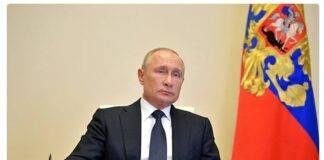 Президент России рассказал о новых и крупных выплатах на детей Про smm Яндекс Дзен - Google Chrome