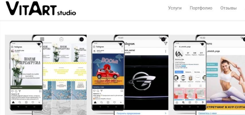 Продвижение Instagram в Семее и Казахстане - VitArt Studio